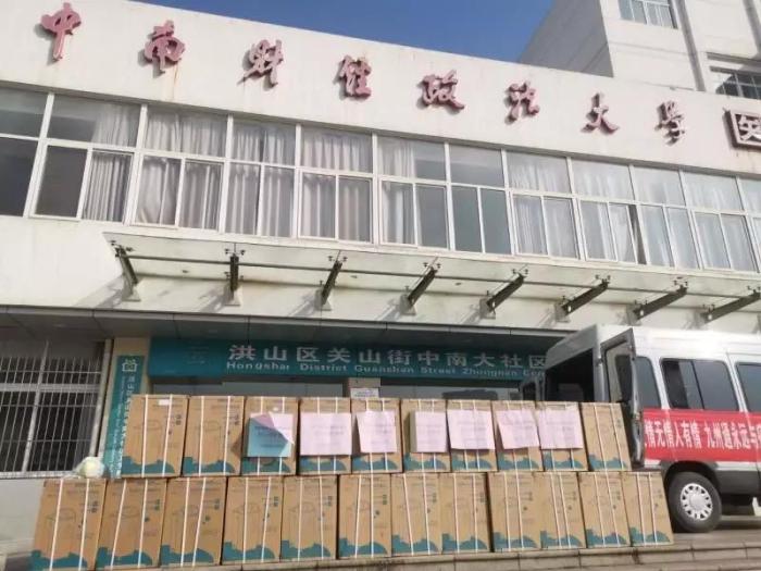 欧姆龙决定通过广东省钟南山医学基金会紧急捐赠制氧机100台、压缩式雾化器100台